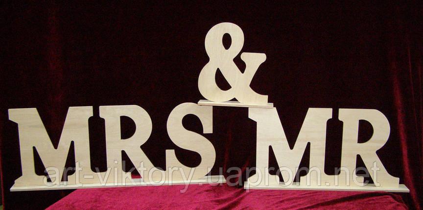 MR & MRS на подставке, фото 2