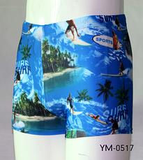 Мужские пляжные шорты In.Atlantiks арт.0517, фото 3