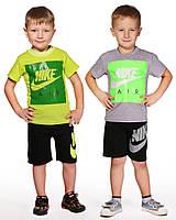 Модный детский спортивный костюм Nike, фото 1