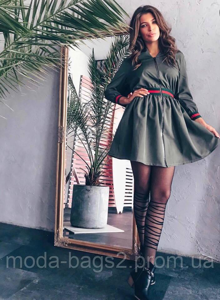 541216f21ff Молодежное Модное Платье Хаки 42 44