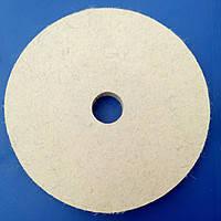 Фетровый круг для станка 150х20х32 мм