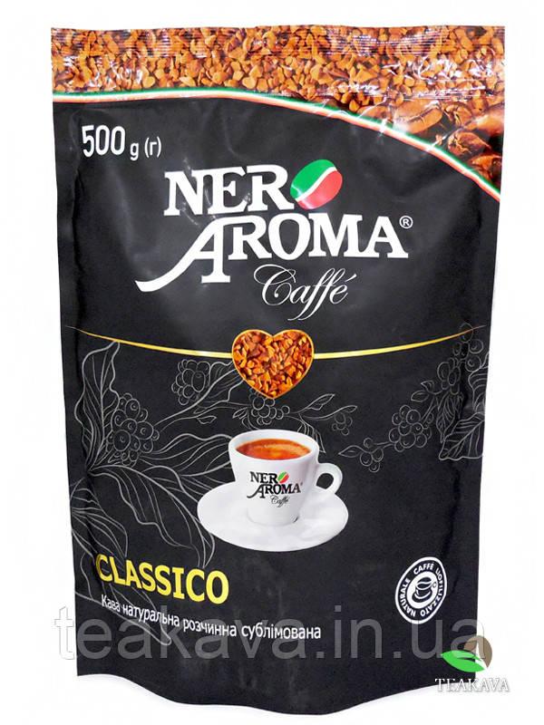 Кава розчинна Aroma Nero Classico, 500 г (30/70)
