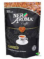 Кофе растворимый Nero Aroma Classic, 500 г