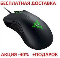 Мышь USB игровая компьютерная Razer DeathAdder Chroma Edition Геймерская