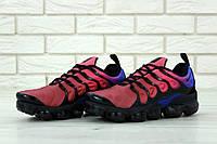 Кроссовки мужские Nike Air VaporMax Lazer Violet