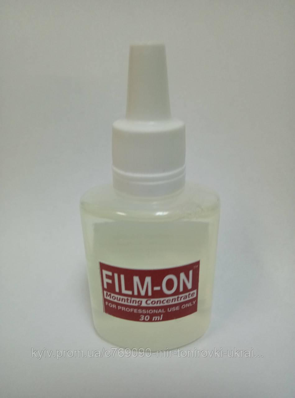 Активатор клея FILM ON (30 ml)
