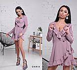 Женское платье на запах с рюшами (в расцветках), фото 7