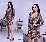 Женское платье на запах с рюшами (в расцветках), фото 9