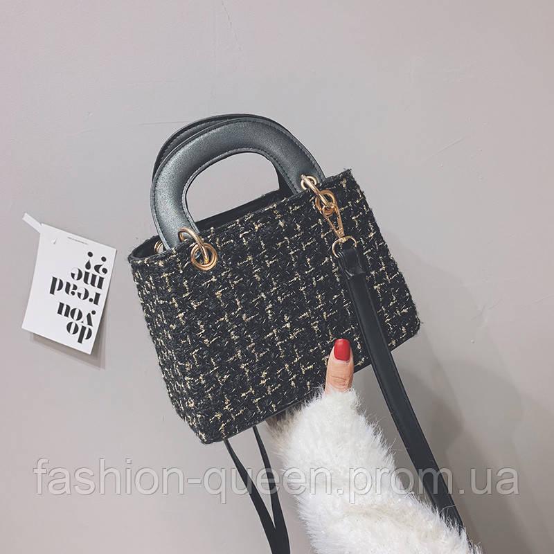 3e08c6be374e Стильная женская сумка в стиле Dior Lady цвет черный - интернет- магазин