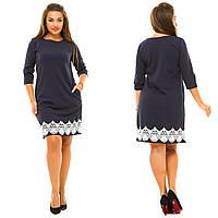Платье женское большие размеры АНД5026, фото 1