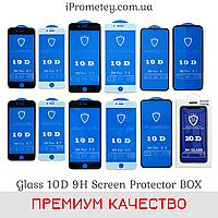 Защитное стекло 10D Glass™ 9H для iPhone 6 6s Plus 7 8 10 X XS XR 11 Pro Max на айфон Олеофобное покрытие