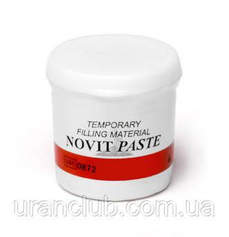 NOVIT PASTE (Новит паста) Временный пломбировочный материал 40 гр.