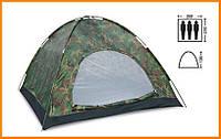 Палатка универсальная 3-х местная однослойная