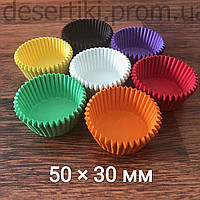 Формочки бумажные для кексов 7а (50/30мм) 100 шт цветные