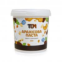 ТОМУ Арахісова паста(кранч з шоколадом) 500 грам