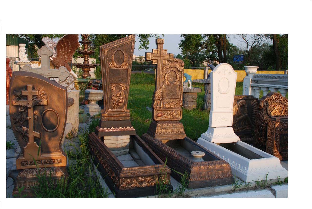Бетон надгробия как приготовить бетонную смесь из отсева