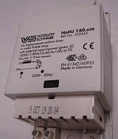 Балласт Vossloh-Schwabe NaHJ150 533602 для ламп ДнАТ и МГЛ (Германия)