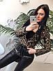 Женская кожаная куртка-косуха с животным принтом, фото 3