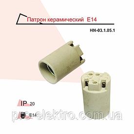 Патрон RIGHT HAUSEN E14 керамический HN-031051