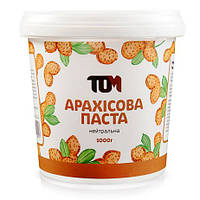 ТОМУ Арахісова паста(нейтральна) 1000 грам