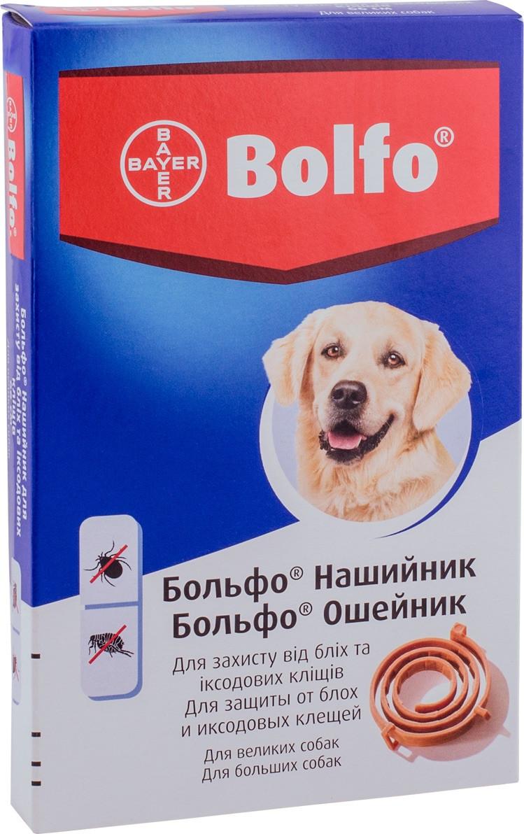 Больфо нашийник для котів та собак 66 см