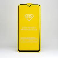 Захисне скло RB 6D Full Glue для Samsung M20 повноекранне чорне