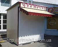 Киоски торговые продажа, фото киоск, стоимость киоска