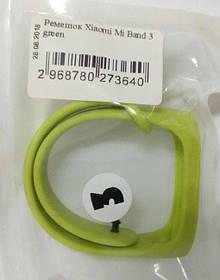 Силиконовый ремешок для Xiaomi Mi Band 3 - Green