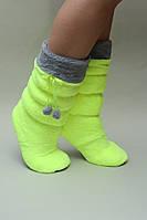 Тапочки-сапожки для дома  женские