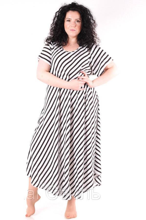 a84ccaae62b Длинное летнее платье женское интернет магазин - Стиль в Харькове