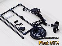 Металлоискатель Пират MTX на аккумуляторе, глубина поиска до 2,5 метров! Металошукач, фото 1
