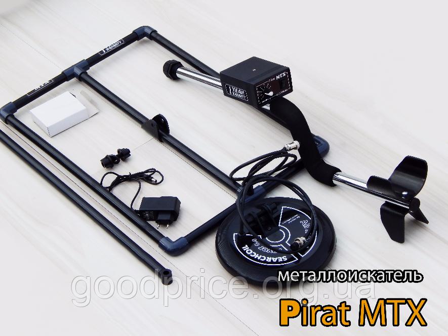 Металлоискатель Пират MTX , глубина поиска до 2,5 метров!, фото 1