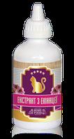 Экстракт Эхинацеи для повышения иммунитета для кошек (100 мл.) Home Food™