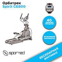 Профессиональные орбитреки Spirit CE800