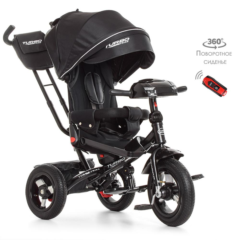Велосипед триколісний дитячий Turbo Trike M 4060-20