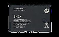 Аккумулятор (батарея) для Motorola ME811 DROID X / Motorola MB870 DROID X2 / Motorola MB81 (1500 mAh)