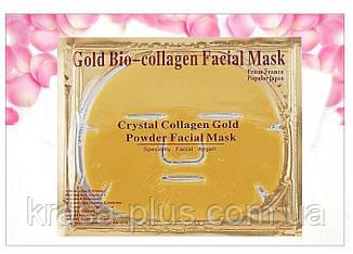 Золотая маска для лица с коллагеном. Gold Bio-collagen Facial Mask - 1 шт.