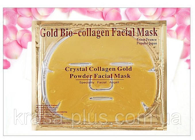Золотая маска для лица с коллагеном. Gold Bio-collagen Facial Mask - 1 шт.