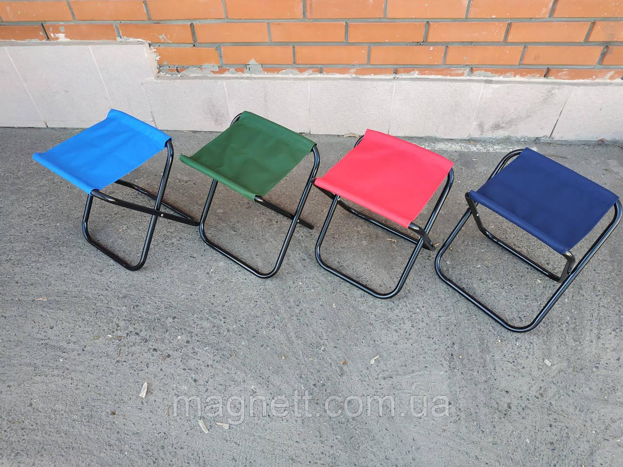 Табурет складной Пикник (синий,красный,зеленый,голубой)
