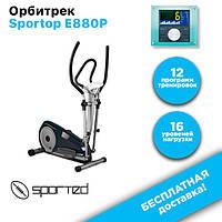 Орбитрек Sportop E880P