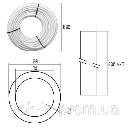 Труба для теплого пола PEX-A 20*2 ICMA №Р198 (200м), фото 2