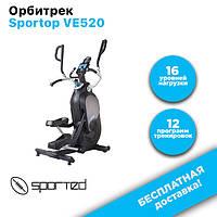 Гибридный тренажёр орбитрек/степпер Sportop VE520, фото 1