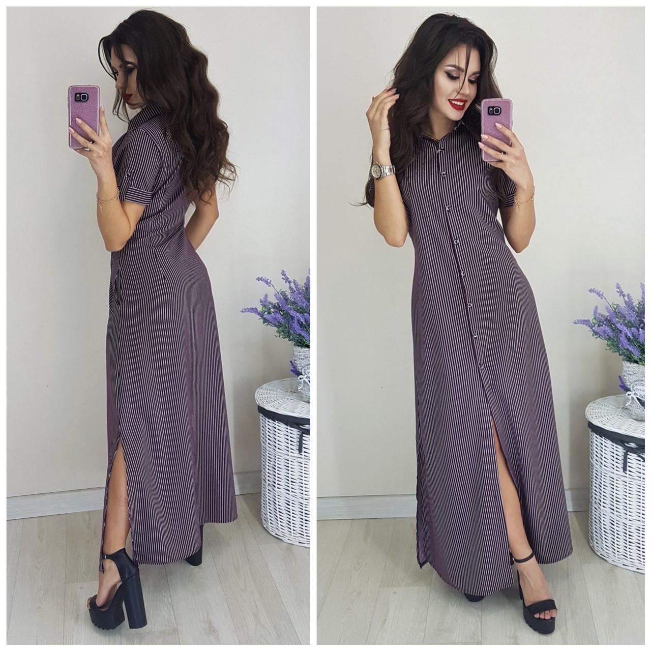Платье- рубашка женское длинное