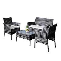 Комплект садовой мебели плетеной из ротанга BELEN Серый цвет