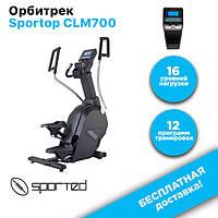 Гибридный тренажёр орбитрек/степпер Sportop CLM700