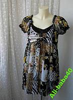 Платье легкое нарядное пайетки мини бренд PussyCat р.46