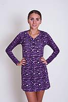 Сорочка женская для сна и дома  с длинным рукавом Nicoletta, фото 1