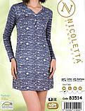 Сорочка женская для сна и дома  с длинным рукавом Nicoletta, фото 2