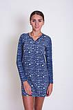Сорочка женская для сна и дома  с длинным рукавом Nicoletta, фото 8