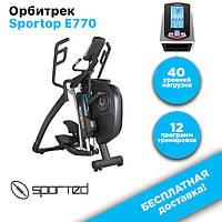 Орбитрек для дома Sportop E770